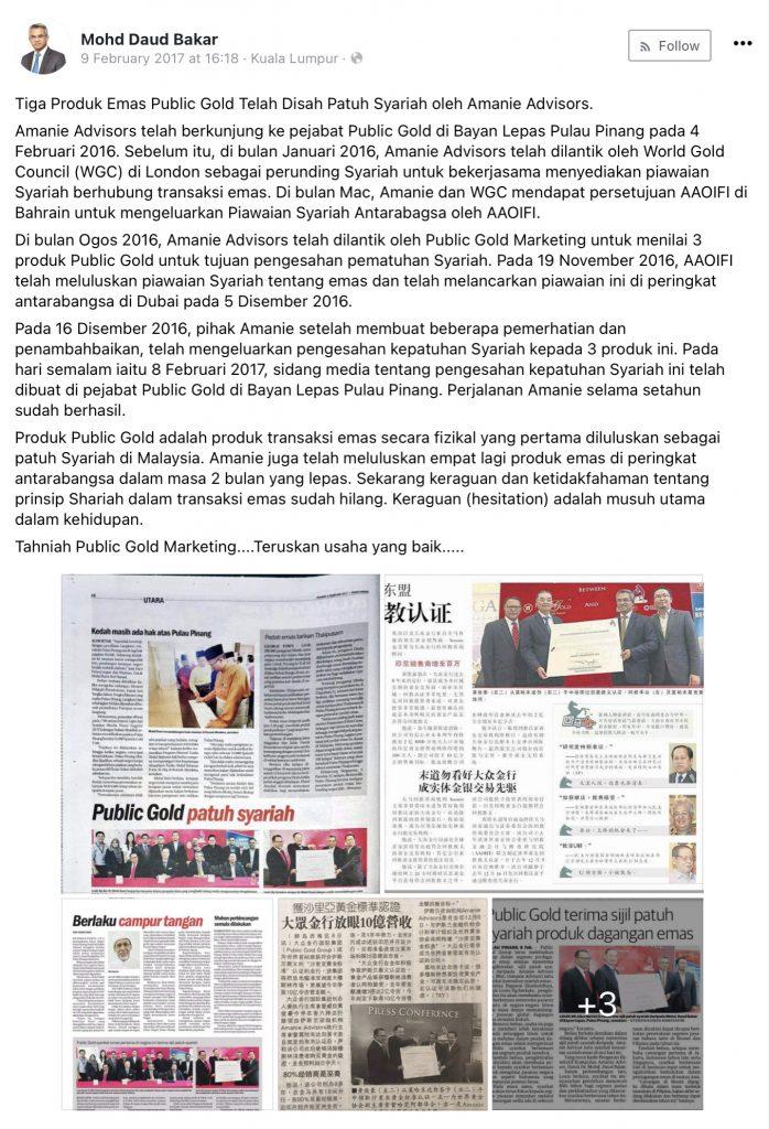 Kenyataan Datuk Dr. Daud Bakar berkenaan pentauliahan Patuh Syariah Public Gold